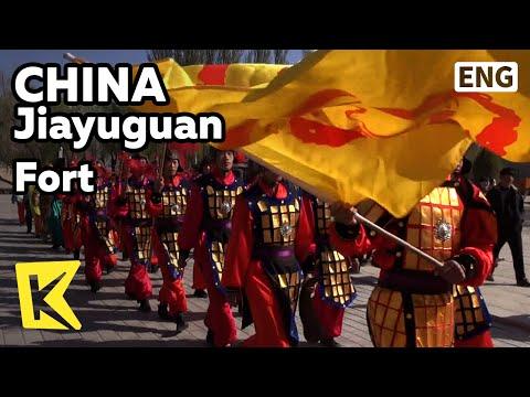 【K】China Travel-Jiayuguan[중국여행-자위관]군사요새 자위관광청의 웅장한 공연/Fort/Castle/Mask changing Performance