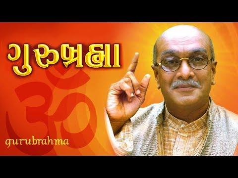 GURU BRAHMA  Best Gujarati Natak  GUJJUBHAI Siddharth Randeria  Chitra Vyas  Padmesh Pandit