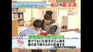 Ibu mempersiapkan anaknya untuk sekolah (Japanese)