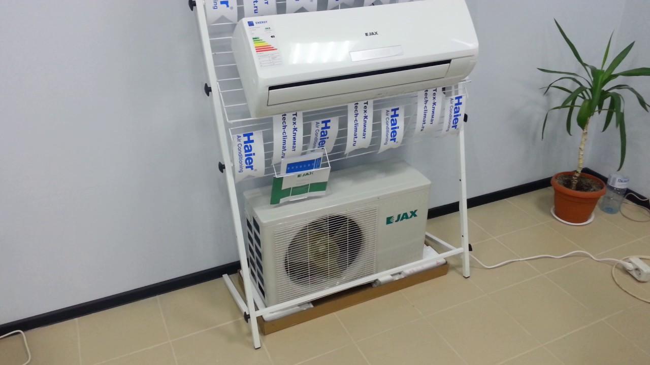 Империя климата поставляет на рынок оренбурга качественное климатическое оборудование: кондиционеры от ведущих производителей по привлекательным ценам.