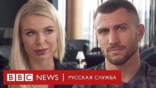 Василий Ломаченко о друзьях из России и сравнениях с Кличко