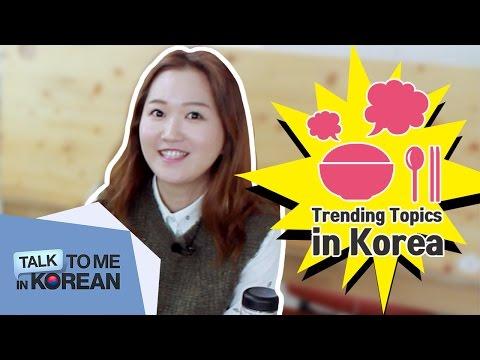 Trending Topics In Korea - Episode 1 - Sponge Cake Controversy