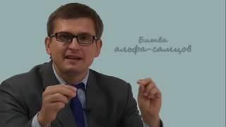 Элитная недвижимость Москва || Как продавать недвижимости  за 7 дней. Бонус || Тренинг для риэлторов(, 2014-07-08T06:13:50.000Z)