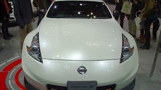 Nissan at The 43rd Tokyo Motor Show 2013 (日産 第43回東京モーターショー2013)