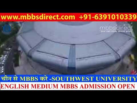 MBBS IN CHINA 西南大学 Southwest University CHINA +91 6391010339 Toll Free