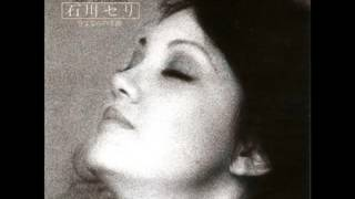 石川セリ - ひとり芝居