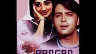 Saiyyan Bina Ghar Suna - Aangan Ki Kali (1979) Full Song