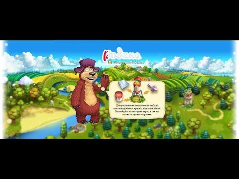 Заворуха на ранчо онлайн игра Ферма