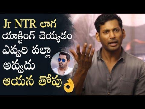 Hero Vishal Fantastic Words About Jr NTR and Temper Movie | Manastars