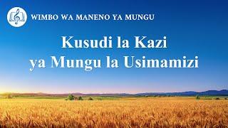 Swahili Gospel Song 2020 | Kusudi la Kazi ya Mungu la Usimamizi (Onscreen Lyrics)