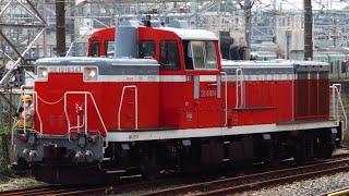 尾久駅付近の線路を爆走する国鉄ディーゼルDE10の動画