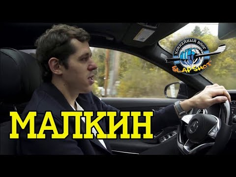 Rus Hockey Night In Canada: Многогранный Евгений Малкин