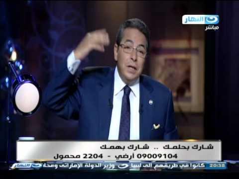 #اخر_النهار | تعليق محمود سعد على اغنية فيروز مصر عادت ش�...
