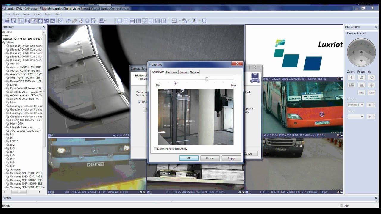 Luxriot VMS :: Luxriot