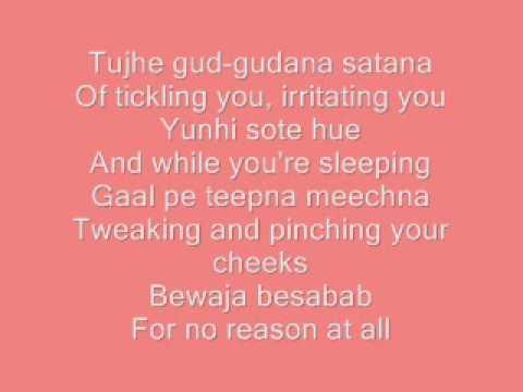 Pehli Baar Mohabbat English translation lyrics