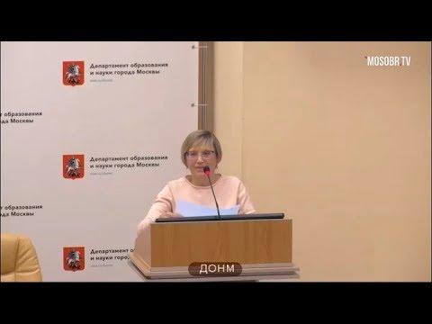 СФК ДОНМ Юманова ГП ведущий специалист 64% аттестация на 3г ДОНМ 19.11.2019