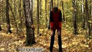 3 Упражнение Стрельниковой   НАСОС