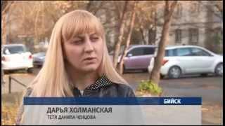 Родственники Данила Ченцова рассказали, как экстрасенсы помогли расследованию 13.10.15