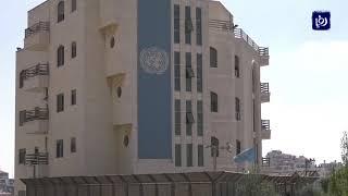 واشنطن تهدد بقطع المساعدات عن الفلسطينيين