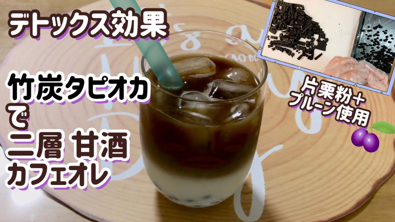甘酒 効果 麹 米