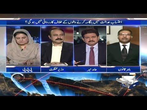 Capital Talk - 16 October 2017 - Geo News