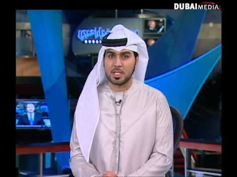 Dubai TV News Report in Arabic Jan 18 2012- الاخبار في تلفزي