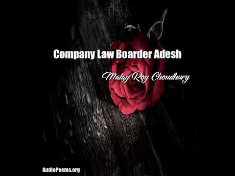 Company Law Boarder Adesh (Malay Roy Choudhury Poem)