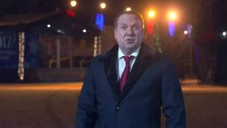 Новый год. Олег Грищенко подготовил видеоролик