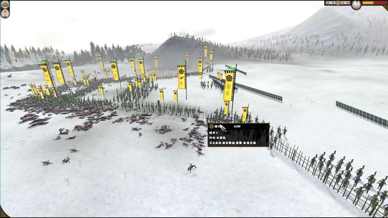 全軍破敵 將軍 2 Total War: Shogun 2 火山陣 織田1500 VS 毛利3400 (白小俠) - YouTube