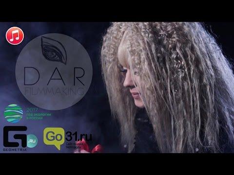Даниил Калатура Ангел любви, премьера 2017! (Официальный клип)