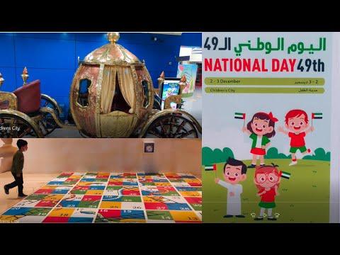 UAE 49th National Day special Video | Children's City Dubai