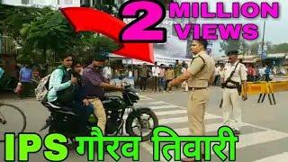 Gourav tiwari chek traffic at chhindwara signal..| Dabbang Officer| Great Man We Proud