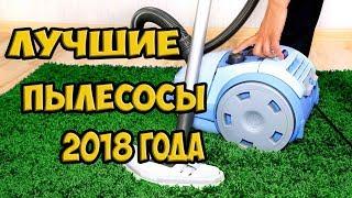 видео 10 лучших моющих пылесосов для дома, рейтинг 2017 года