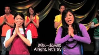 天天讚美 Praise My Lord 舞蹈教室 - 兒童敬拜讚美專輯(1) 小小的夢想