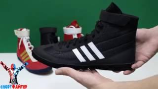 Борцовки adidas combat speed 4 обзор от магазина Спортфайтер