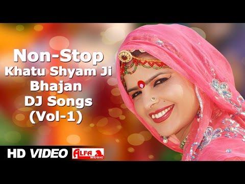 Non Stop Khatu Shyam Ji Bhajan (Vol - 1) Rajsathani Video DJ Songs | Alfa Music