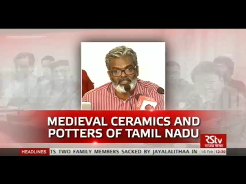Discourse on Medival Ceramics and Potters of Tamilnadu