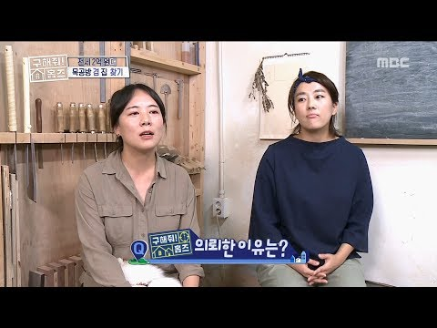 [HOT] The female carpenters are trying to find a house, 구해줘! 홈즈 20190728