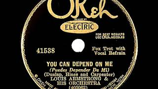 1932 HITS ARCHIVE: You Can Depend On Me - Louis Armstrong