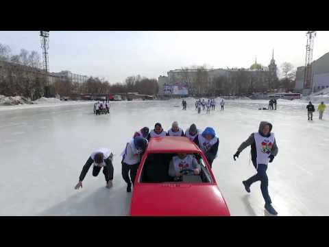 Car Curling. SM Polis Insurance
