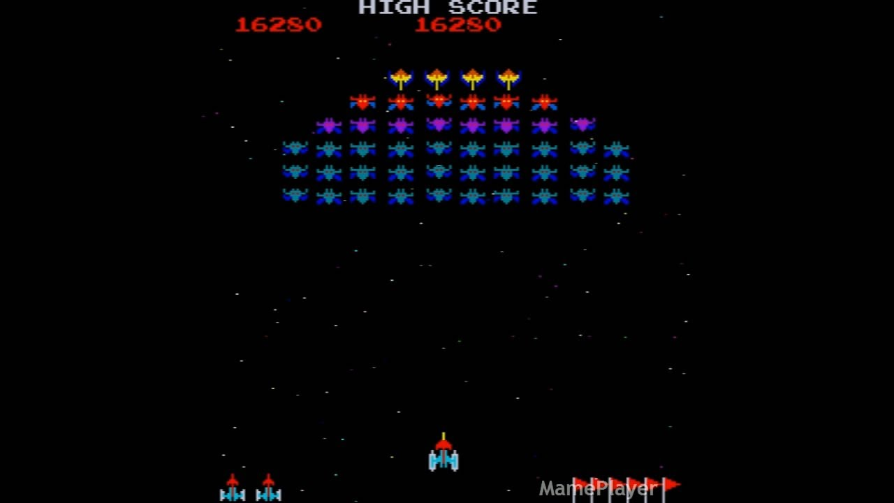 galaxy atari game