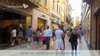 видео Шоппинг в Вероне. Что можно купить?
