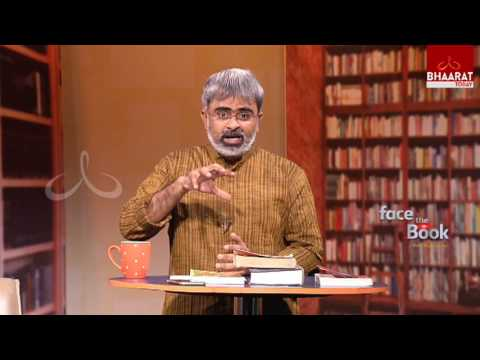 """""""The 48 Laws Of Power"""" 