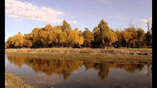 Адарсүрэн - Намарын өнгө  (Adarsuren - Namaryn ungu)