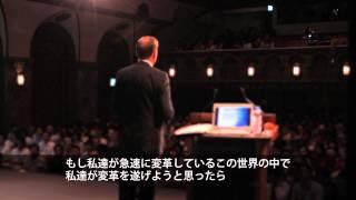 【影響力×資金力】 ダイジェストムービー