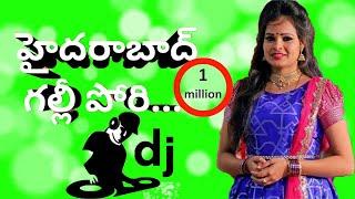 Hyderabad Galli Pori New Best FOLK SONG  DJ Remix Song    2020 Singer;Sai Lavola    By  V Telugu TV