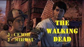 Стрим - The Walking Dead a New Frontier - 3 сезон 2 эпизод - 18.05.2018