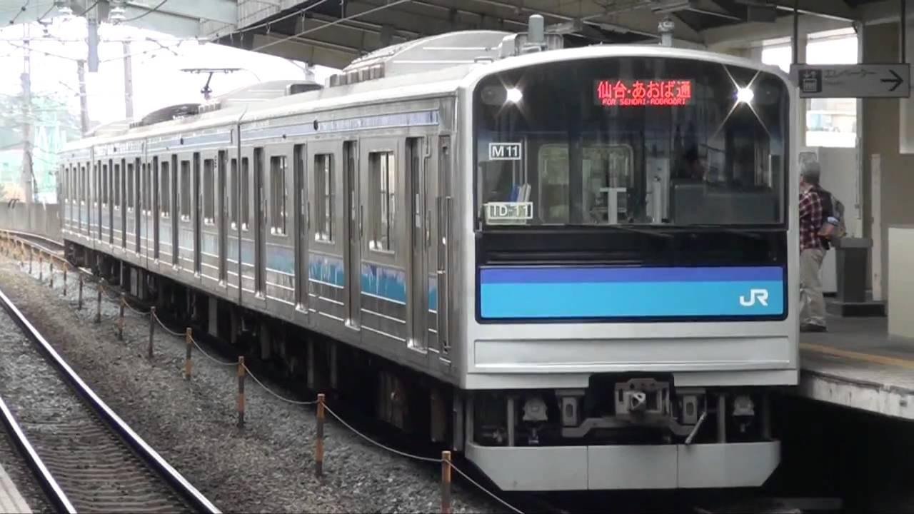 仙石線205系区間運転列車 〜本塩...