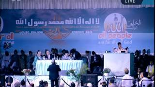 Arabic - Holy Qur'an - The Complete & Final Law - Jalsa Salana Canada 2012