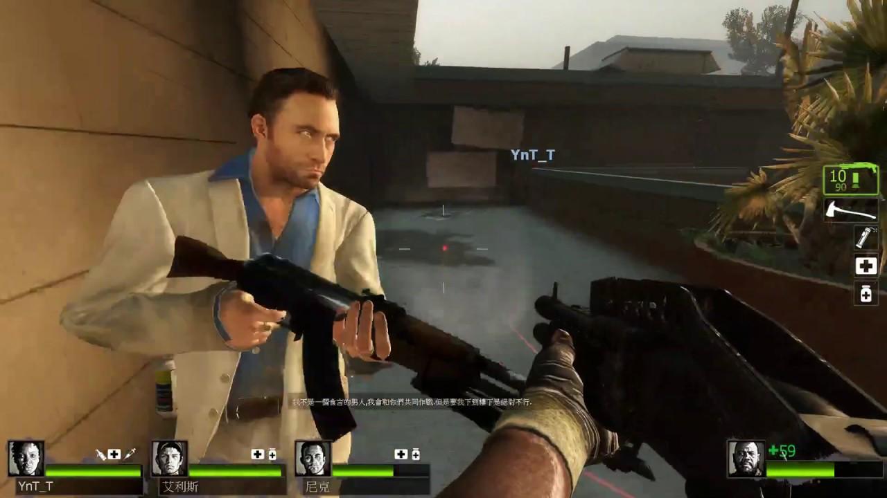 打殭屍的遊戲 - YouTube